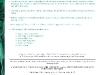 neurosign-100-pdf-2
